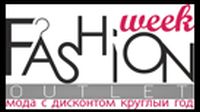 Магазин одежды Fashion week Outlet