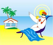 Туристическое агентство Курочка у моря