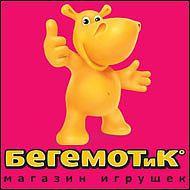 Магазин Бегемотик
