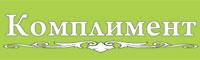 Магазин женской одежды Комплимент