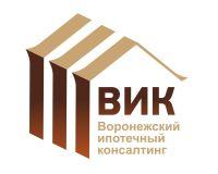 ООО Воронежский ипотечный консалтинг