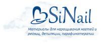 Компания SiNail