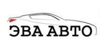 Компания Eva Auto