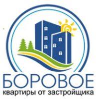 Агентство недвижимости Боровое