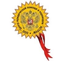 Центр юридической помощи и переводов Аструм