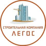 ООО Легос