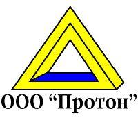 ООО Протон