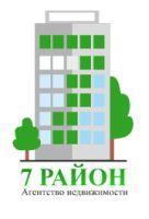 Агентство недвижимости 7 район