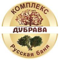 Сауна Дубрава