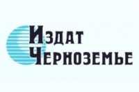 ООО Издат-Черноземье