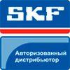 Авторизованный дистрибьютор SKF