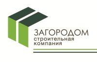 Строительная компания ЗагороДом