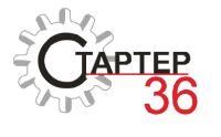 Компания Стартер-36