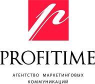 Агентство маркетинговых коммуникаций PROFITIME