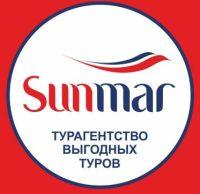 Турагентство Sunmar