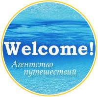 Агентство путешествий Welcome!