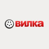 Магазин шин и дисков для автомобилей Вилка