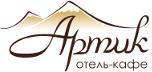 Отель-кафе Артик