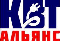 ООО КВТ Альянс