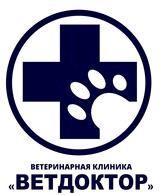 Ветеринарный центр Ветдоктор