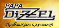 Автосервис PAPADIZZEL