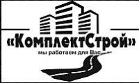 ООО ПКФ КомплектСтрой