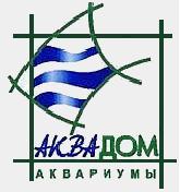 Компания АкваДом