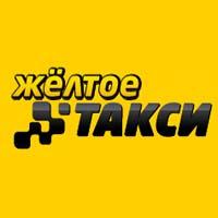 ООО Желтое такси
