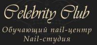 Обучающий nail центр Celebrity Club