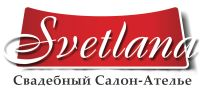 Свадебный салон-ателье Svetlana