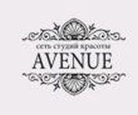 Студия красоты Avenue