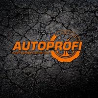 Центр водительского мастерства Автопрофи