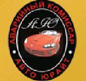 Компания АвтоЮрайт