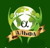 Бюро переводов Альфа-переводы