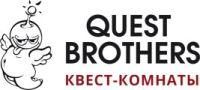 Квест-клуб QuestBrothers