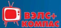 Комиссионный магазин ВЭЛС+КОМПАС