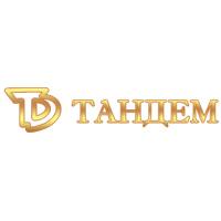 ООО Тандем, бухгалтерская консалтинговая компания