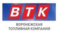 ООО Воронежская топливная компания