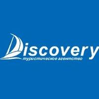 Туристическое агентство Дискавери