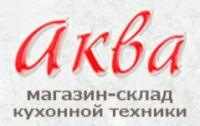 Магазин-склад Аква
