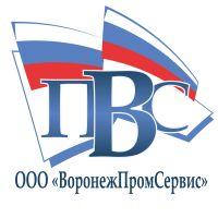 Компания ВоронежПромСервис