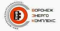 Компания Воронежэнергокомплекс
