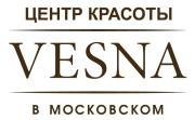 Центр красоты VESNA в Московском