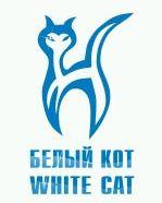 Торговый дом Белый кот