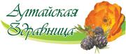 Компания Алтайская Здравница