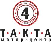 Мотор-центр 4 ТАКТА