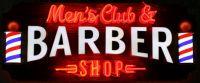 Мужской клуб Barbershop