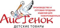 Сеть магазинов детских товаров и мебели Аистенок