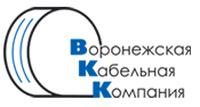 ООО Воронежская кабельная компания