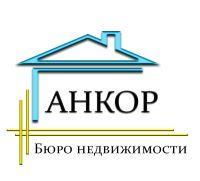 Агентство недвижимости Анкор